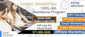 Digital Marketing Course in Rajouri Garden delhi